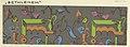 Drawing, Textile Design- Bethlehem, 1922 (CH 18629987).jpg