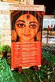 Durgashtami, Devi Pooja - panoramio (34).jpg