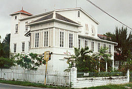 Colonial era building