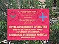 Dzongkhag Veterinary Hospital in Paro 04.jpg