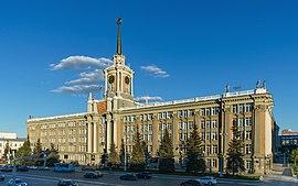 E-burg asv2019-05 img38 City Duma building.jpg