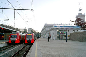 Sochi railway station - View to Sochi station building from platform 2.