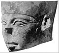 EB1911 Egypt - Earliest Art - Head of Khasekhem.jpg