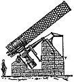 EB 9th Volume23 Telescope Fig 16.jpg