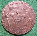 ENGLAND, MIDDLESEX -PRINCESS OF WALES HALFPENNY TOKEN 1795 b - Flickr - woody1778a.jpg