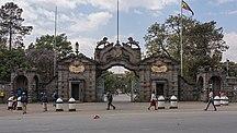 Addis Ababa-Education-ET Addis asv2018-01 img13 University gate