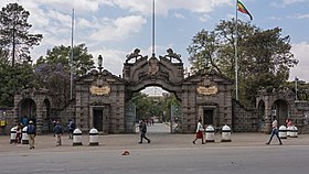ET Addis asv2018-01 img13 University gate.jpg