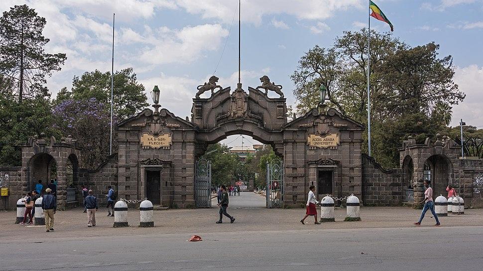ET Addis asv2018-01 img13 University gate