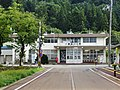 Echigo-Kawaguchi Station.jpg