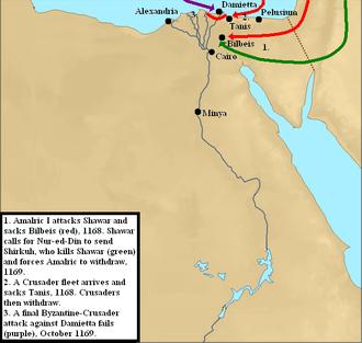 Crusader invasions of Egypt - Image: Egypt 4th invasion