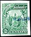 El Salvador 1895 1c Seebeck essay green.jpg