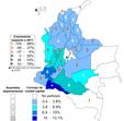 Elecciones autoridades locales 2015 Partido MIRA.png