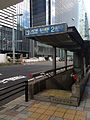 Entrance No.2 of Nagoya Station (Nagoya Municipal Subway).jpg
