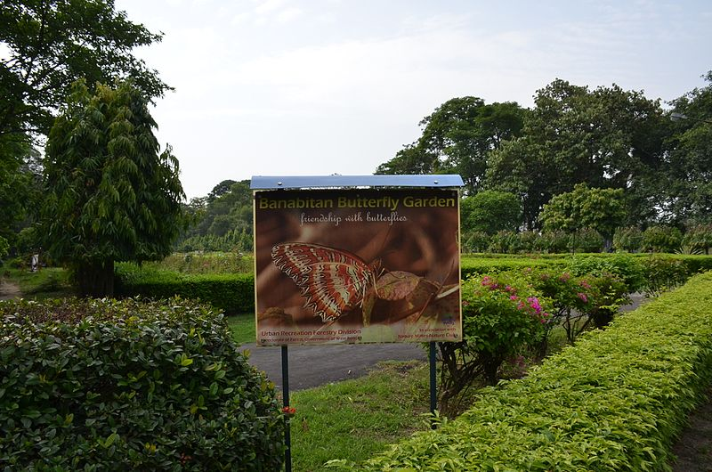 Entrance of Central Park Kolkata Butterfly Garden WLB DSC 0941.jpg