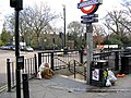 Entrance to Bethnal Green Underground station - geograph.org.uk - 1597366.jpg