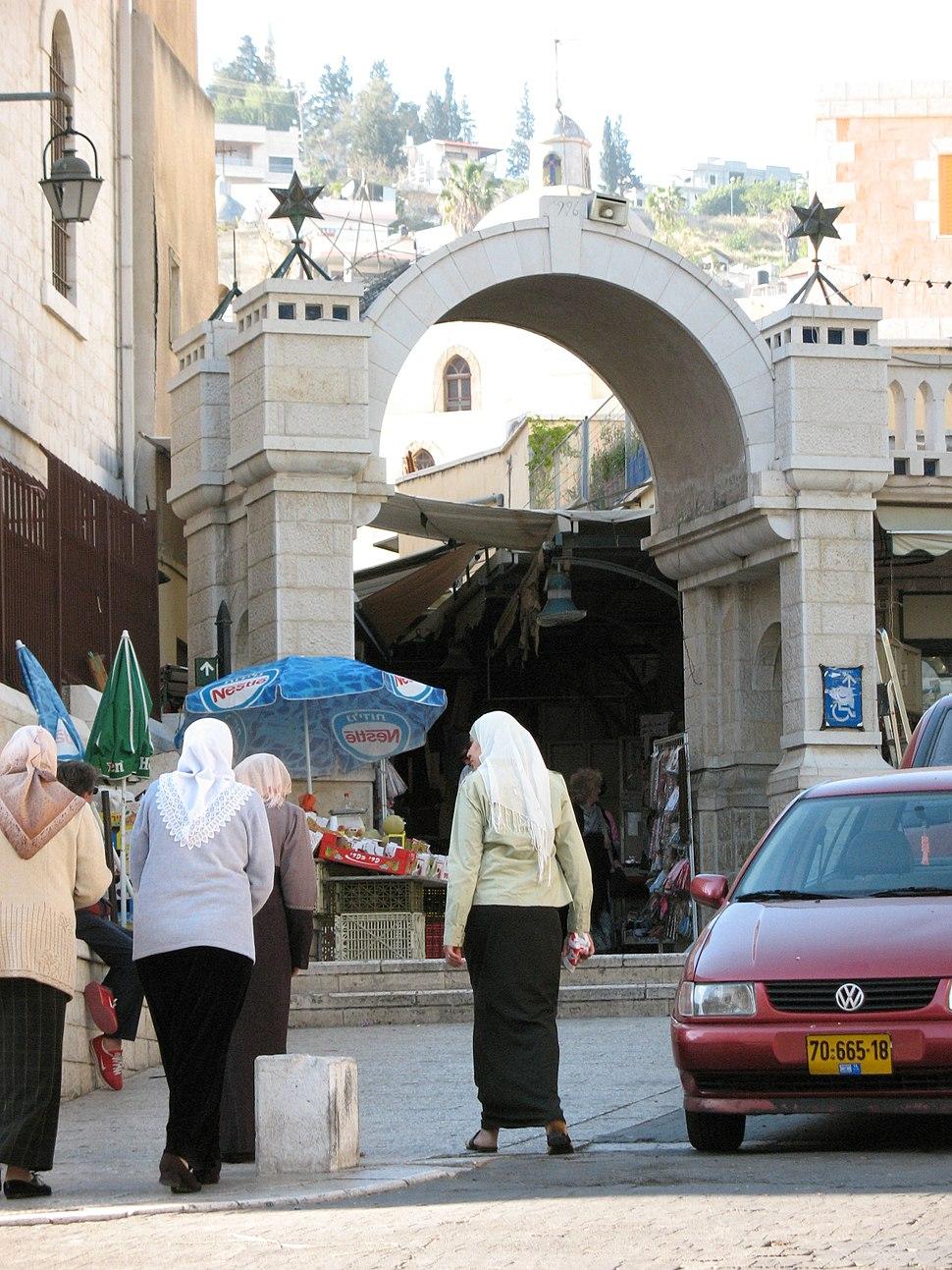 Entrance to Nazareth market