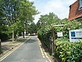 Entrance to Sussex College - geograph.org.uk - 1365795.jpg