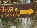 Erawan Waterfall Level 6 P1110223.JPG