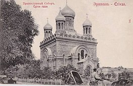 Erivanrussianchurch.jpg