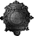 Escudo Nacional Mexicano en sello epoca 2o Imperio b.png