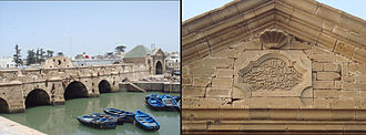 Essaouira - Harbour fortifications were built by an English renegade named Ahmed El Alj in 1770, as described in the sculptured inscription in Arabic (right).
