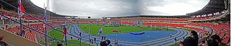 2011 Copa Centroamericana - Image: Estadio Rommel Fernández Día