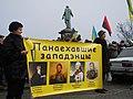 Euromaidan in Odessa 1.jpg