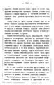 Evgeny Petrovich Karnovich - Essays and Short Stories from Old Way of Life of Poland-360.png