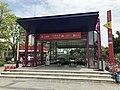 Exit D, Dashadong Station, GZMTR.jpg