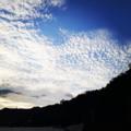 Extraña Forma De Nubes.png