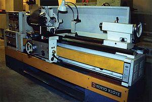 Huichon - Image: Fábrica máquinas herramienta Huichón (1)