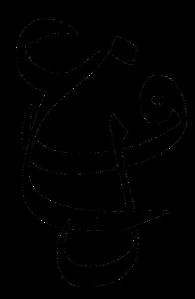 انواع الخطوط العربية بالصور 393px-F3l-caligraphy