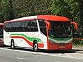 FH9336 Free MTR Shutlle Bus K1A 05-08-2017.jpg