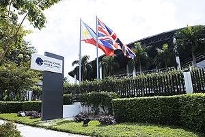 British School Manila - Image: Facade approved