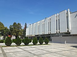 Fasada e Galerisë Kombëtare të Arteve.jpg