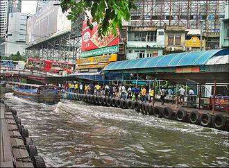 Water transport in Bangkok - A Khlong Saen Saep boat at Pratu Nam pier