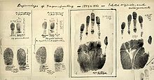 Fingerprints taken by William James Herschel 1859-1860.jpg