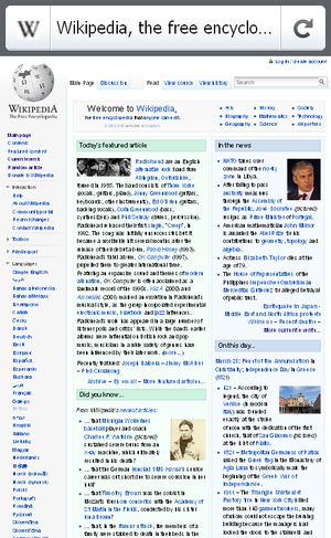 Firefox Mobile 4.0 RC1 displaying en.wikipedia.org.png