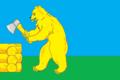 Flag of Baltasinsky rayon (Tatarstan).png