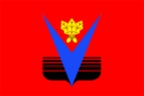 Flag of Borisoglebsk (Voronezh oblast) small.png