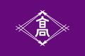 Flag of Takamatsu, Kagawa.png