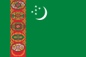 Flag of Turkmenistan.svg