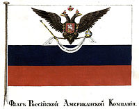 Flag of the Russian-American Company 1835.jpg