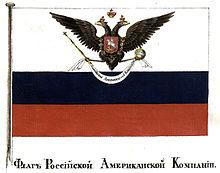 The Russian American Company 74