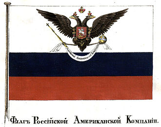 Russian-American Company - Flag of the Russian-American Company 1835