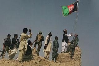 Khanashin District District in Helmand Province, Afghanistan