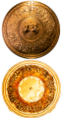 Flaxman shield of achilles 1821 cc0 pub dom photo and pope shield of achilles 1715.png