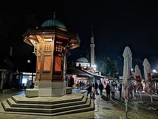 Baščaršija Place in Bosnia and Herzegovina