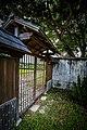 Former Karenko Girls' Senior High School Principal's Residence, Door, Hualien City (Taiwan).jpg
