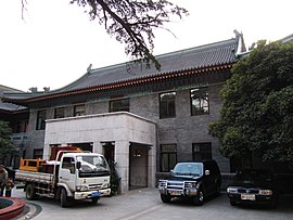 Tidligere lovgivende Yuan og kontroll Yuan i Nanjing 2011-10.JPG